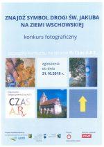 Konkurs fotograficzny- zgłoszenia do dnia 31.10.br.