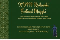 plakat-I-Ogolnopolski-Przeglad-Sygnalow-Mysliwskich